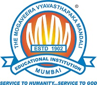 Merit List For FYJC 2020-21 | M V Mandali's Colleges of Commerce & Science