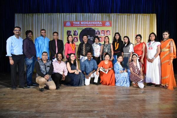 Teacher's Day Celebration- 70's Retro Theme